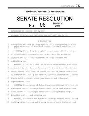 '图1:美国宾州州参议院第98号决议案首页'