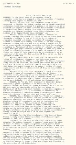 '图2:德州参众两院通过并由州长签署的共同决议案SCR3全文'