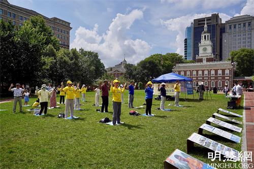 '图1:二零二一年七月十日,美国大费城地区部份法轮功学员在费城自由钟广场举办集会,纪念法轮功学员反迫害二十二周年。'