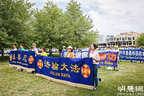 '图1~2:美国纽约上州地区的法轮功学员们于二零二一年七月十日,在纽约上州的戈申(Goshen)市举行集会,揭露中共暴行,呼吁各界伸出援手,共同制止迫害。'