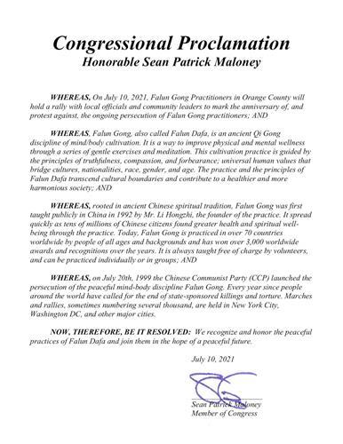 '图6:国会议员肖恩·马洛尼(SeanP.Maloney)颁发的国会褒奖令'