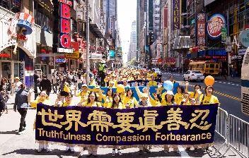 '二零二零年五月十三日,法轮功学员在纽约游行,庆祝法轮大法弘传世界28周年(图片:网络)'