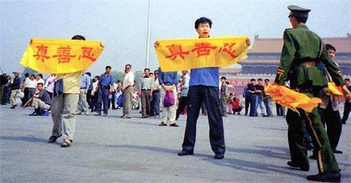 '图:从一九九九年七月二十日开始,法轮功学员们陆续走上天安门广场,高举横幅告诉世人法轮大法好,真善忍好!'