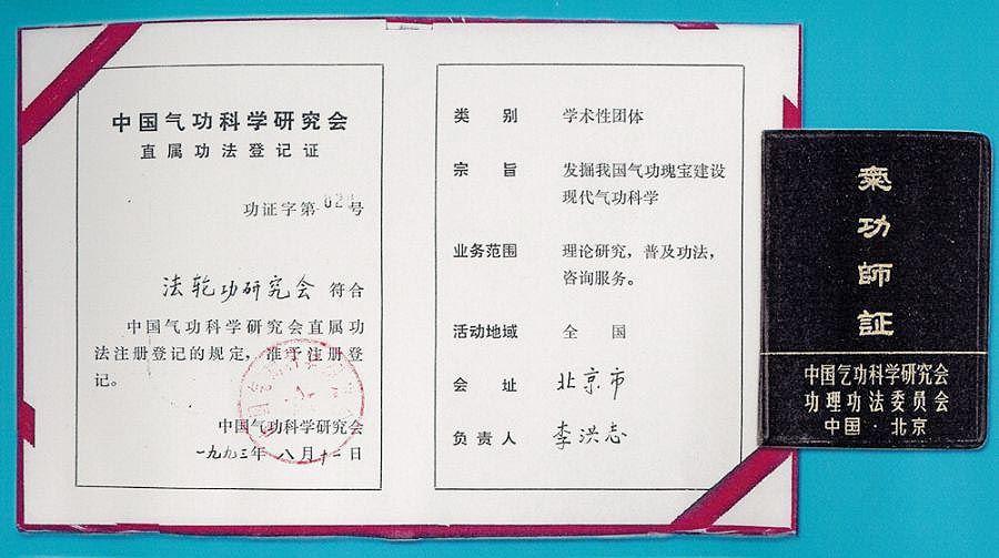 2021-7-26-shifu-chuanfa_01.jpg
