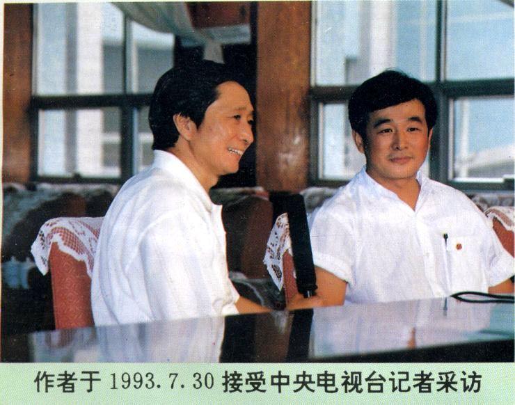 2021-7-26-shifu-chuanfa_03.jpg
