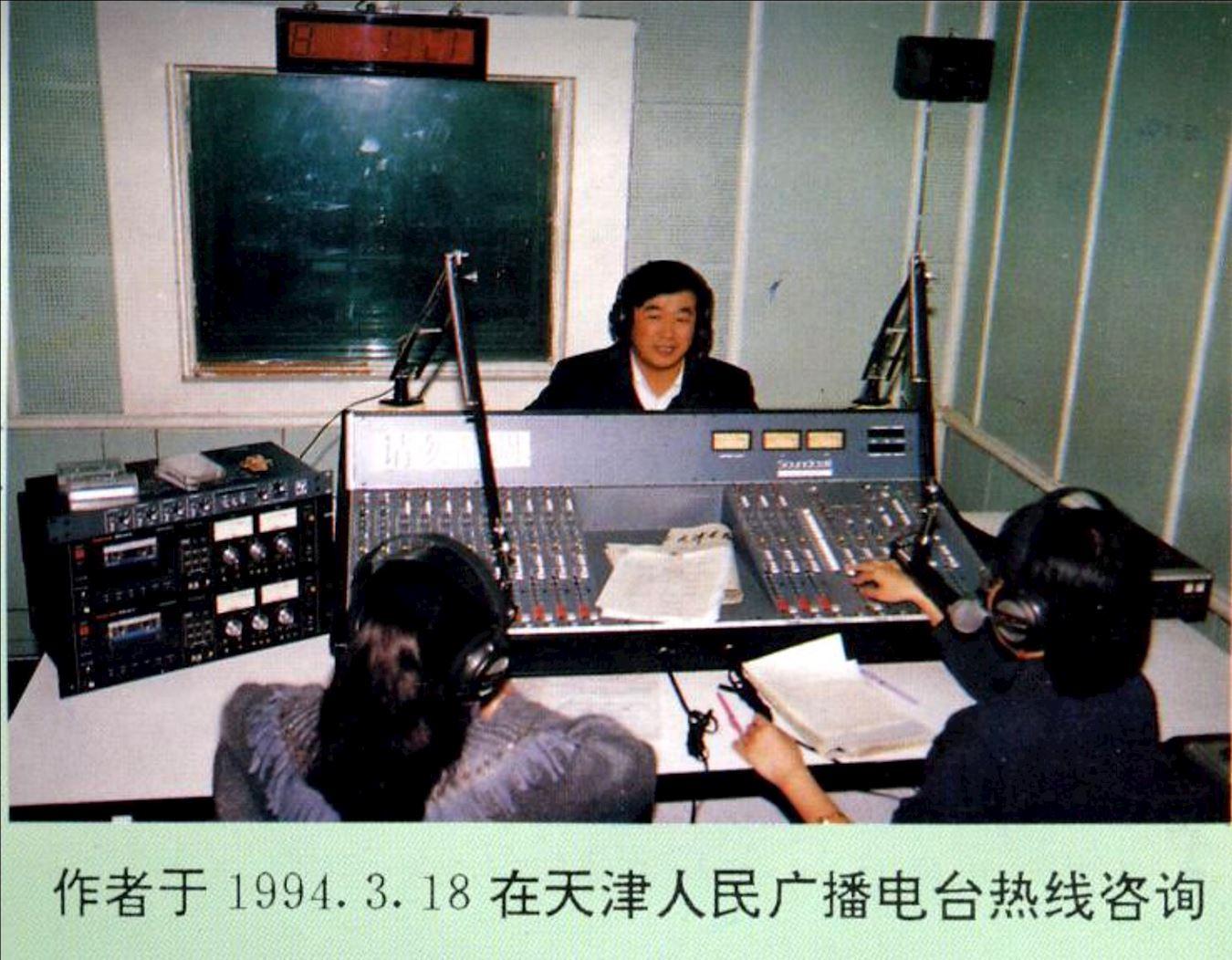 2021-7-26-shifu-chuanfa_08.jpg