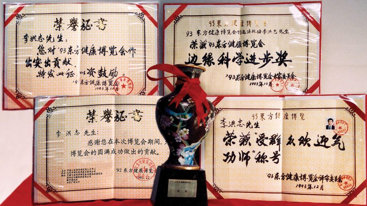 2021-7-26-shifu-chuanfa_10.jpg