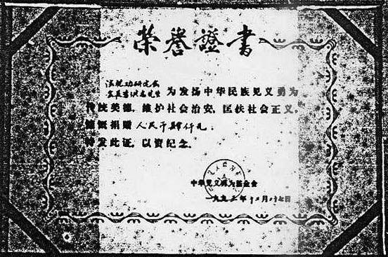 2021-7-26-shifu-chuanfa_15.jpg