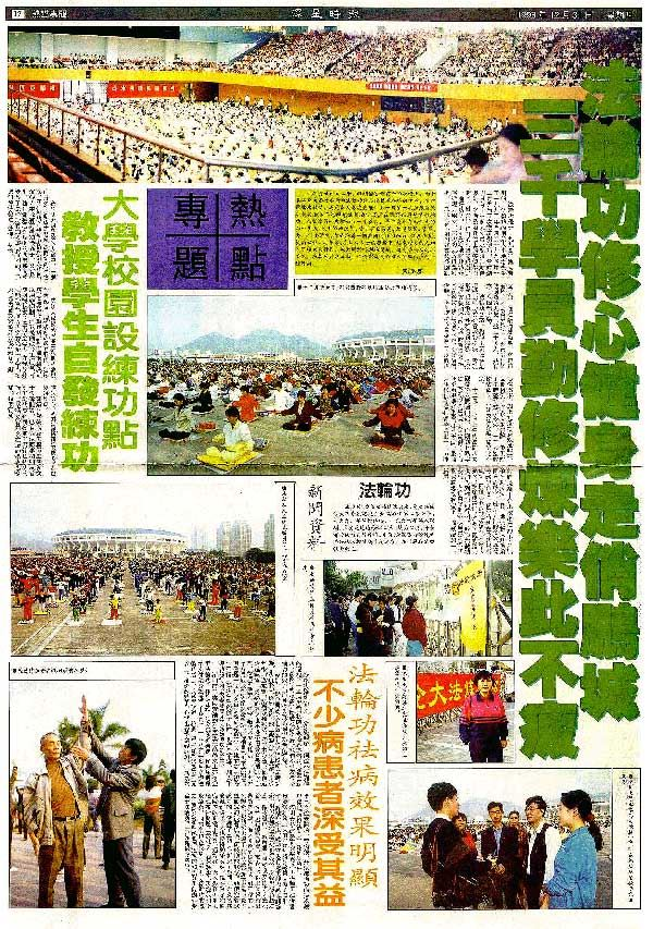 2021-7-26-shifu-chuanfa_24.jpg