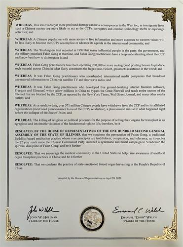 图1 - 2:伊利诺伊州众议院决议案 HR0029