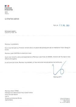 '图1:法国总理办公室的信件。'