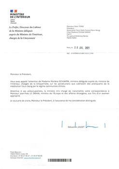 '图2:法国内政部的信件。'