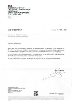'图3:法国数字转型及经济部国务秘书办公室的信件。'