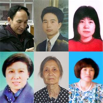 下排从左至右:成海燕、张鲁元、杨桂芝