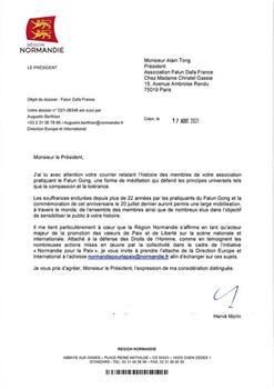 '图2:前国防部长现任法国北部大区主席赫维‧莫林(HervéMorin)给法国法轮大法学会的回信,关注法轮功学员20多年反迫害。'